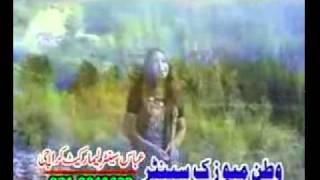Hindko Song - Kamli Na La Akhiyaan - Afshan Zebi