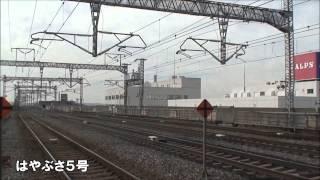 時速320キロ!東北新幹線はやぶさ号 高速通過!