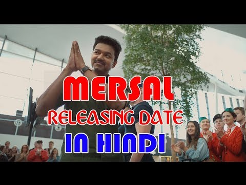Marsal Hindi Dubbed Full Movie (2019) | Vijay | Samantha | Link In The Description