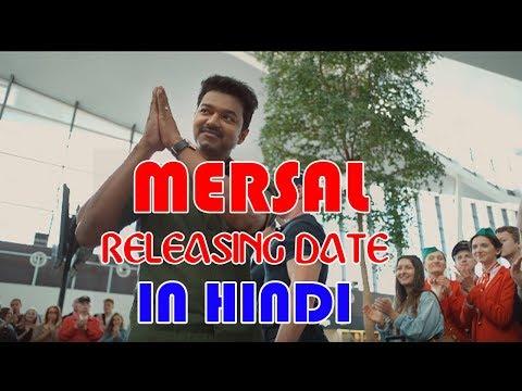 Marsal Hindi Dubbed Full Movie (2019) | Vijay | Samantha | Release Date News