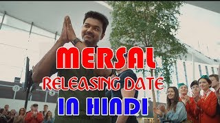 Marsal Hindi Dubbed Full Movie Release Date | Dubbed in Hindi