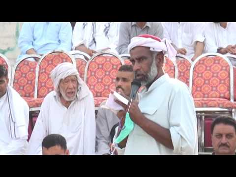 Dadyal Sahalia Kabaddi May 2016 Part 1