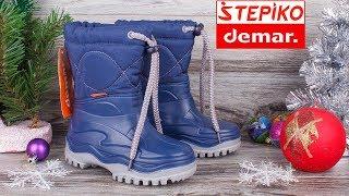 DEMAR Windy 0374 - Детские зимние сноубутсы . Видео обзор от STEPIKO