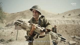 היהודים באים עונה 3 | פרק 11