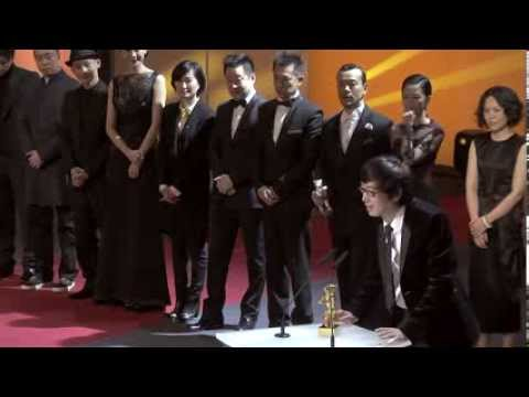Award Ceremony | Highlights | Berlinale 2014