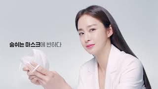 아이바나리 김태희 마스크