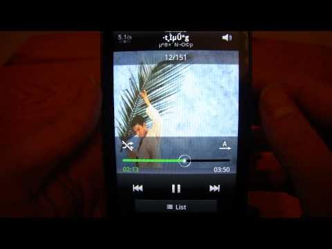 Samsung Galaxy R i9103 Test 2