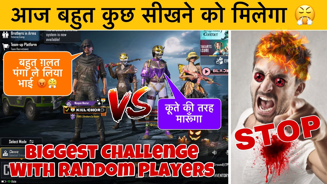 😤 Biggest Challenge With Random Players | Pubg Mobile 2 Vs 2 TDM Challenge With Random Players