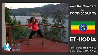 DireTube Ethiopia