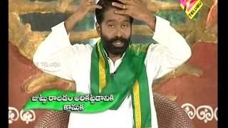 Juttu Raaluta Nivarana - Andariki Ayurvedam