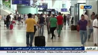 سياحة: اسبانيا و تونس..الوجهة المفضلة مع بداية موسم العطل