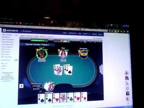 Игра в карты дурак- онлайн турнир