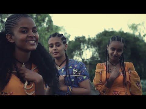 Yapi Mapi Ft. JoJo - Ethiopia ኢትዮጲያ (Amharic)