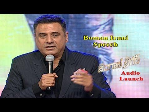 Bomman Irani funny speech at Bengal Tiger Audio launch