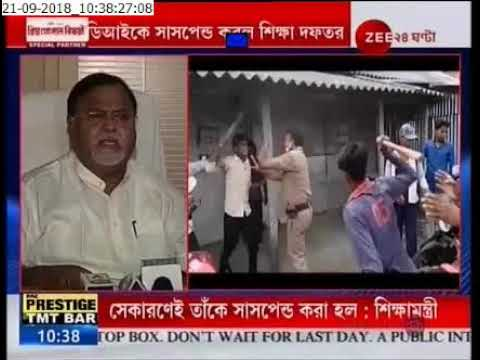 Partha Chatterjee's reaction on Islampur...