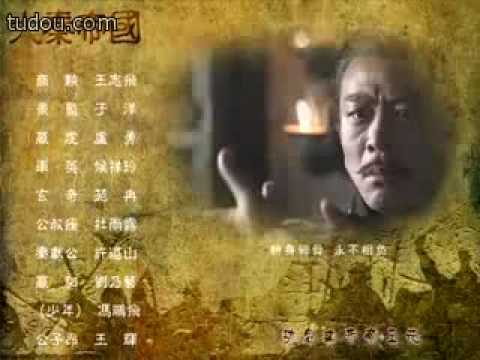 Chinese TV Opening tune