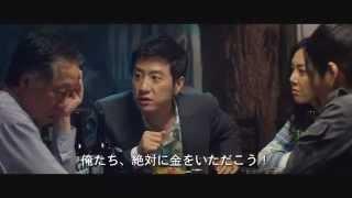 2012「간첩」(スパイ)9月27日公開予定 主演:キム・ミョンミン ユ・ヘ...