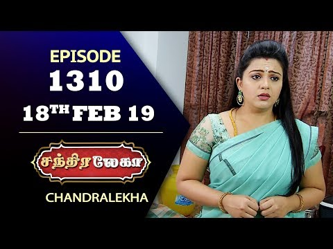 CHANDRALEKHA Serial | Episode 1310 | 18th Feb 2019 | Shwetha | Dhanush | Saregama TVShows Tamil thumbnail