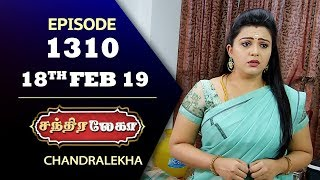 CHANDRALEKHA Serial | Episode 1310 | 18th Feb 2019 | Shwetha | Dhanush | Saregama TVShows Tamil