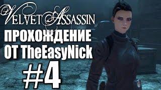 velvet assassin 4
