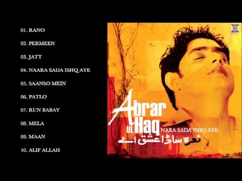 NARA SADA ISHQ AYE - ABRAR UL HAQ - FULL SONGS JUKEBOX