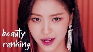 [ITZY] Beauty Ranking in DALLA DALLA