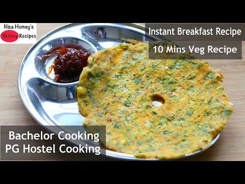 Instant Breakfast Recipes – 10 Mins Bachelor PG Hostel Cooking – Indian Breakfast Ideas – Akki Roti