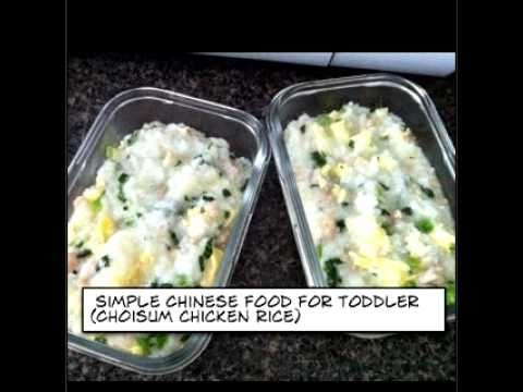 Simple chinese food for toddler choisum chicken rice by carmen simple chinese food for toddler choisum chicken rice by carmen forumfinder Gallery