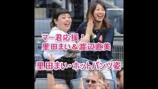 ヤンキース田中将大投手の里田まい夫人と、ニューヨーク留学中のお笑い...