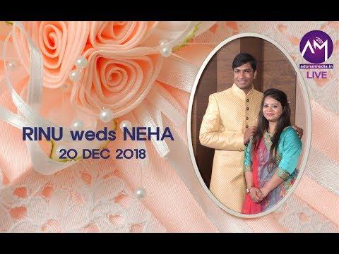 RINU weds Neha   Live from Jaipur