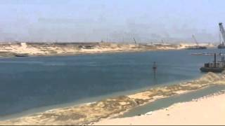 The first anniversary of the Tenth of Ramadan sixth of the October 1973 war the new Suez Canal