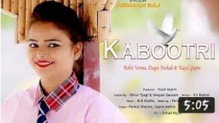 Kabootri (Full Video) - A Kay, Prabh Gill, Ranjit Bawa, Maninder Buttar, Ammy Virk, Babbal Rai, JSL