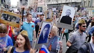 Бессмертный  полк  Москва 09 05 2019