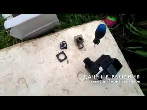 Замена электромагнитного клапана