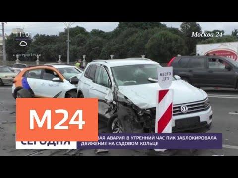 2c8aed9e6855 Движение в центре Москвы восстановилось после крупного ДТП - Москва ...