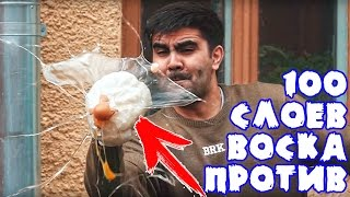 100 СЛОЕВ ВОСКА НА РУКЕ ПРОТИВ Coca Cola SLOW MOTION