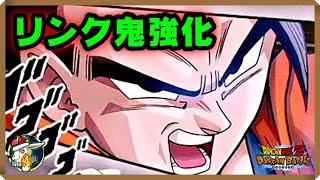 【ドッカンバトル 3833】悟飯は強い。悟飯は強い。悟飯は強い。(6/5収録)【Dokkan Battle】