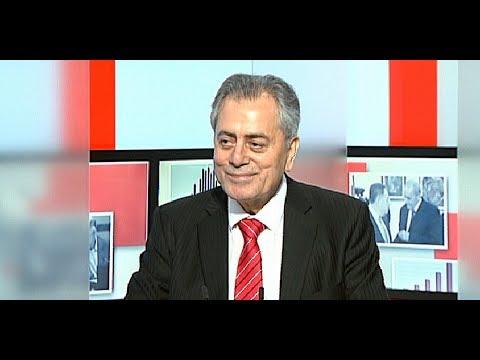 حوار اليوم مع علي عبد الكريم علي - السفير السوري في لبنان