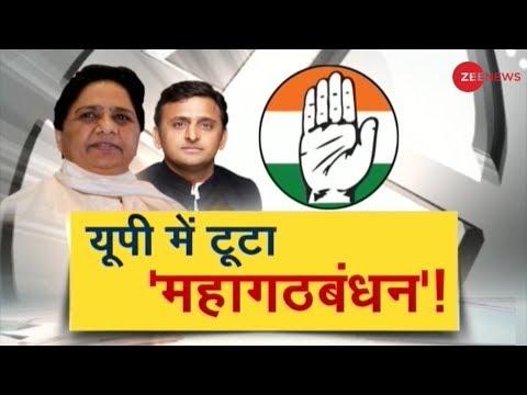 Akhilesh Yadav, Mayawati to announce Alliance for 2019 Polls tomorrow