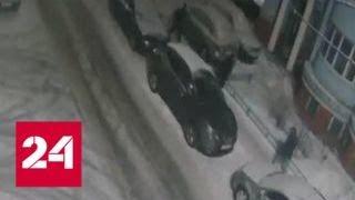 Нападение пьяных рязанских футболистов на женщину попало на видео - Россия 24