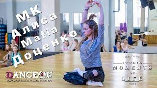Мастер-классы Алисы Доценко от Профессиональной школы танца Dance4U(, 2015-04-22T11:48:59.000Z)