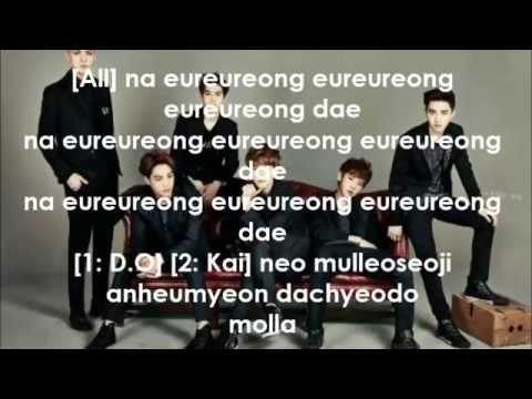 EXO-K - 으르렁 (Growl) [EXO-K Ver.] Lyrics