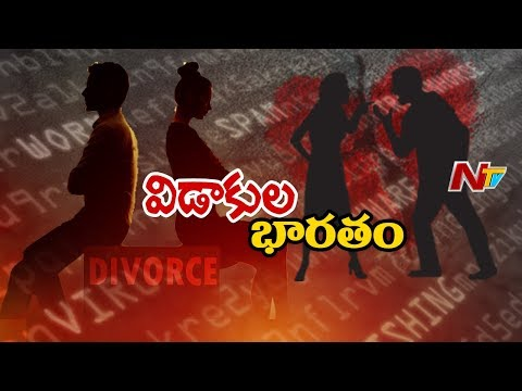 Why Divorce Rate Increasing In India.?   What Are The Major Reasons Of Increasing Divorce In India.?