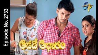 Aadade Aadharam | 19th April 2018 | Full Episode No 2733| ETV Telugu