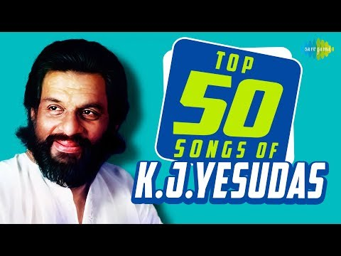 Top 50 songs of K.J.Yesudas | के. जे. येसुदास के 50 गाने | HD Songs | One Stop Jukebox