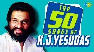 Top 50 songs of K.J.Yesudas | के. जे. येसुदास के 50 गाने | HD Songs | One Stop Jukebox.mp3
