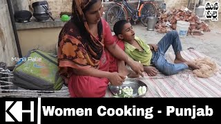Indian Village Woman Cooking Food || Rural life of Punjab || Gaon/ Pind/Village life || Mana Palle