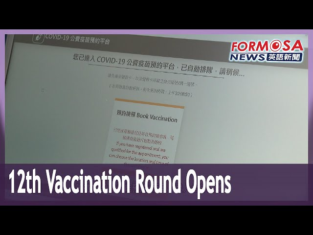 Booking system off to a rocky start for 12th round of vaccinations