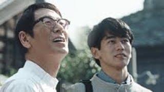 伊藤歩 永山絢斗 大杉漣 CM オロナミンC / Gチャンネル autoxp CM.