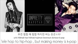 Watch Hyorin Money video